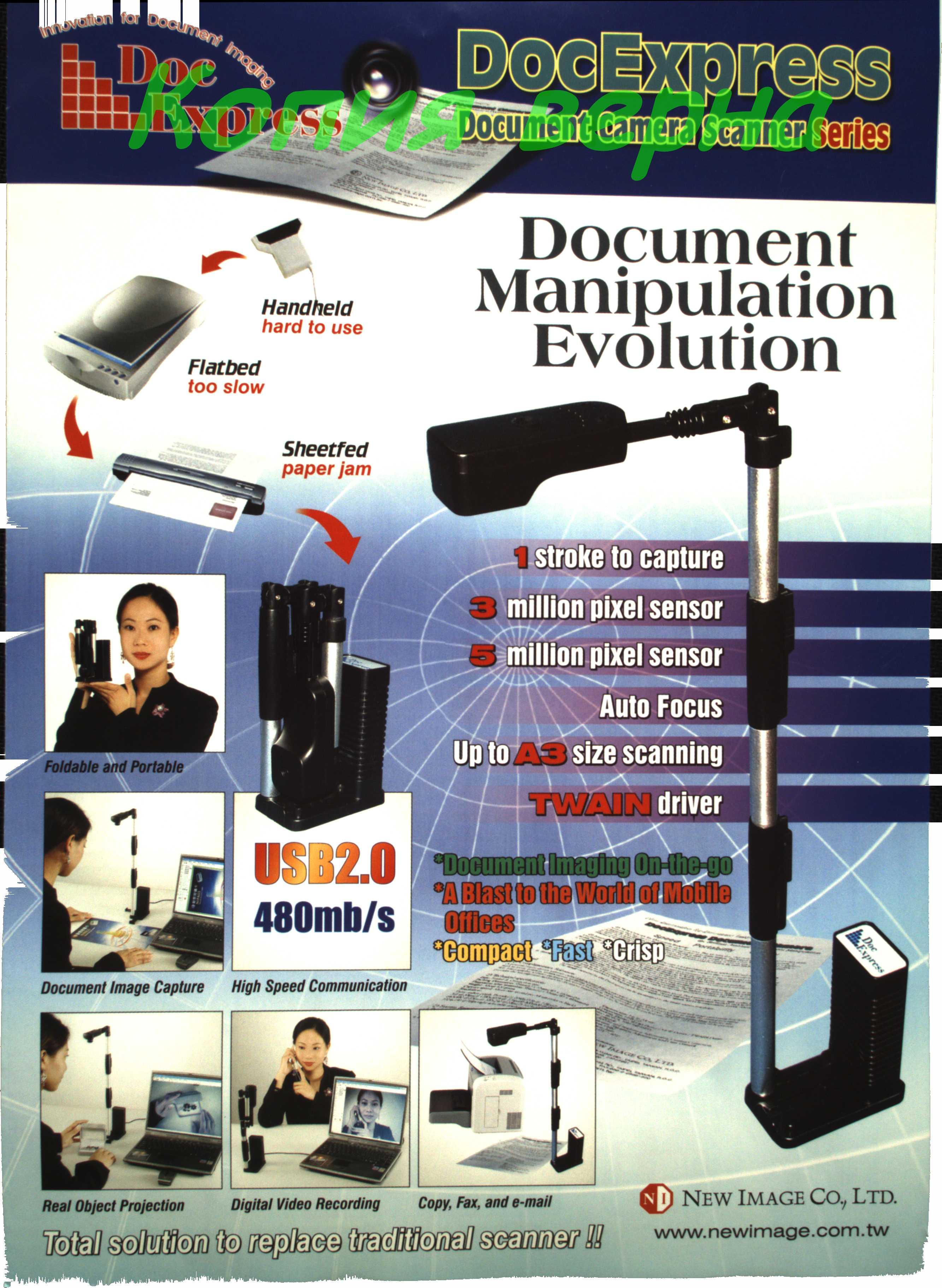 2 основные схемы планшетных сканеров